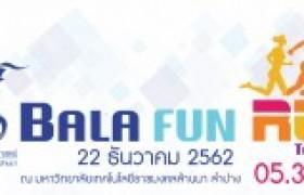 รูปภาพ : BALA FUN RUN (Run together 2019)