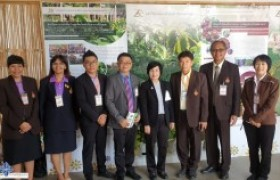 Image : RMUTL joined the academic conference and exhibition Plant Genetic Conservation Project the royal initiative.