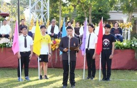 Image : Opening ceremony