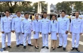 รูปภาพ : สถช.ร่วมกิจกรรมเนื่องในวันพ่อแห่งชาติ น้อมสำนึกในพระมหากรุณาธิคุณในหลวงรัชกาลที่ 9