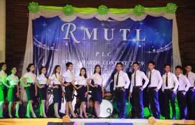 รูปภาพ : การประกวด RMUTL PLC STAR AWARDS CONTEST 2019