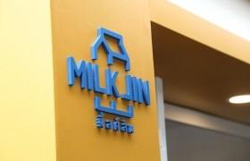 รูปภาพ : มทร.ล้านนา หนุนสร้างนักขายมืออาชีพ จับมือ เฟรชมิลล์ เชียงใหม่ เปิดตัว มิลล์ ลิน ส่งเสริมเยาวชนดื่มนมมากขึ้น