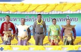 รูปภาพ : ผอ.สถช.ร่วมเป็นทีมวิทยากรจิตอาสาให้ความรู้เกี่ยวกับสถาบันพระมหากษัตริย์กับประเทศไทย และการปลูกจิตสำนึกเรื่องวินัยจราจรแก่ข้าราชการ เจ้าหน้าที่เรือนจำกลางเชียงใหม่ และผู้ต้องขัง (ชาย) ณ เรือนจำกลางเชียงใหม่