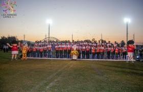 รูปภาพ : พิธีเปิดงานการแข่งขันกีฬามหาวิทยาลัยเทคโนโลยีราชมงคลล้านนา ครั้งที่ 36 ลีลาวกีเกมส์