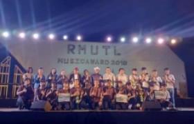 รูปภาพ : ชมรมดนตรีสโมสรนักศึกษา มทร.ล้านนาน่านได้รับรางวัลรองชนะเลิศอันดับที่1