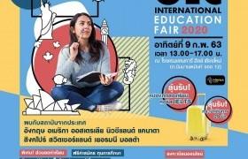 รูปภาพ : งานแนะแนวศึกษาต่อต่างประเทศ OEC International Education Fair 2020