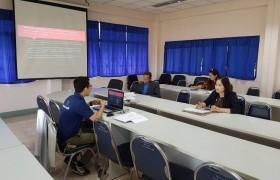 รูปภาพ : ประชุมการปิดตรวจสอบภายใน สถาบันวิจัยเทคโนโลยีเกษตร