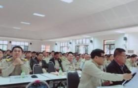 รูปภาพ : ผู้ช่วยอธิการบดี มทร.ล้านนา เชียงราย เข้าร่วมการประชุมหัวหน้าส่วนประจำอำเภอพาน ประจำเดือนธันวาคม 2562