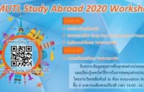 """รูปภาพ : เชิญนักศึกษาเข้าร่วมการประชุมเชิงปฏิบัติการ """"การขอทุนศึกษาต่อต่างประเทศ"""" (RMUTL Study Abroad Workshop 2020)"""