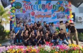 รูปภาพ : วิทยาลัยเทคโนโลยีและสหวิทยาการ มทร.ล้านนา เข้าร่วมจัดกิจกรรมงานวันเด็กแห่งชาติ ประจำปี 2563