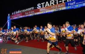 รูปภาพ : Run for RMUTL Tak 2020: 81 ปี วิ่งเพื่อราชมงคลตาก