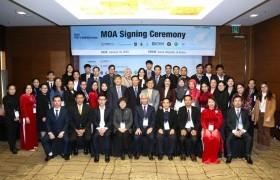"""รูปภาพ : คณบดีคณะวิศวกรรมศาสตร์เข้าร่วมการประชุม """"2020 TVET-CAMPUS Forum ในกลุ่มความร่วมมือเอเชียตะวันออกเฉียวใต้จัดโดย KOREATECH"""