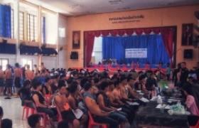 รูปภาพ : ประกาศรายชื่อนักศึกษาที่ยื่นเรื่องขอผ่อนผันการเกณฑ์ทหาร ประจำปี 2562