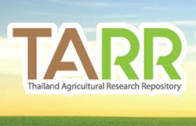 รูปภาพ : ประชาสัมพันธ์ระบบศูนย์กลางข้อมูลงานวิจัยการเกษตรของประเทศไทย