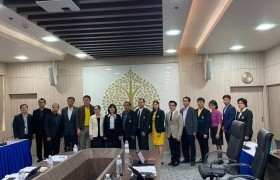 Image : Research and Development Institute Network Meeting 1st Rajamangala University of Technology 2020.