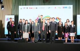 รูปภาพ : บริหารธุรกิจฯ ร่วมแข่งขันทักษะวิชาการ บริหารธุรกิจ 9 ราชมงคลฯ