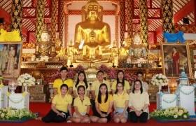 รูปภาพ : มทร.ล้านนา ร่วมพิธีเจริญพระพุทธมนต์ถวายพระพรชัยมงคล
