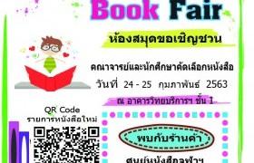 รูปภาพ : กิจกรรม RMUTL Phitsanulok Library Book Fair  ครั้งที่ 6