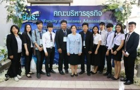 Image : The Faculty of Business Administration joined the academic skills competition with 9 Rajamangala University of Technology