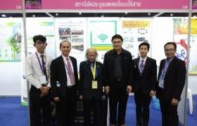 """รูปภาพ : มหาวิทยาลัยเทคโนโลยีราชมงคลล้านนา (มทร.ล้านนา) เข้าร่วมงาน """"วันนักประดิษฐ์ ประจำปี 2563 (Thailand Inovator's Day 2020)"""