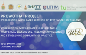 รูปภาพ : วิดีโอสรุป : ProWoThai Project (Progressing Work-Based Learning of TVET System in Thailand)