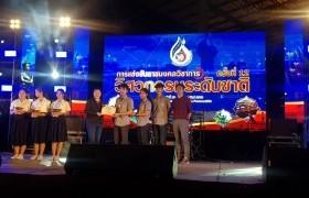 รูปภาพ : ตัวแทนนักศึกษาและคณาจารย์คว้ารางวัลรองชนะเลิศ การแข่งขันราชมงคลวิชาการวิศวกรรมแห่งชาติ ครั้งที่ 12