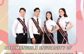รูปภาพ : ตัวแทนนักศึกษา มทร.ล้านนา ลำปาง ร่วมประกวดหนุ่มหล่อสาวสวยบุคลิกดี เสริมสร้างความสัมพันธ์นักศึกษา 7 สถาบันอุดมศึกษาลำปาง