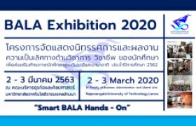 รูปภาพ : โครงการจัดแสดงนิทรรศการและผลงานความเป็นเลิศทางด้านวิชาการ วิชาชีพ ของนักศึกษา เพื่อส่งเสริมศักยภาพนักศึกษาสู่ระดับชาติ และนานาชาติ ประจำปีการศึกษา 2562 (BALA Exhibition 2020)