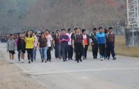 รูปภาพ : มทร.ล้านนา เชียงราย จัดกิจกรรมเดินเทิดพระเกียรติราชมงคลล้านนา เชียงราย ประจำปี 2563