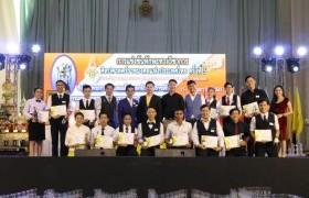 รูปภาพ : คณะบริหารธุรกิจและศิลปศาสตร์ นำนักศึกษาเข้าร่วมโครงการแข่งขันทักษะทางวิชาการศิลปศาสตร์ราชมงคลแห่งประเทศไทย ครั้งที่ 5