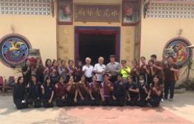 รูปภาพ : มทร.ล้านนา ลำปาง จัดกิจกรรมศึกษาวัฒนธรรมจีน ในรายวิชาภาษาจีน สร้างการเรียนรู้จากประสบการณ์จริง