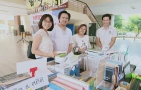 รูปภาพ : งาน book fair 2020 ครั้งที่ 6