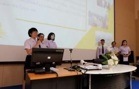 รูปภาพ : สาขาบริหารธุรกิจ จัดโครงการสัมมนา เรื่อง