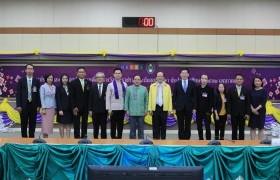 รูปภาพ : คณบดีคณะศิลปกรรมฯ ร่วมเป็นคณะอนุกรรมการคัดเลือกนักศึกษาเพื่อรับรางวัลพระราชทานระดับอุดมศึกษา ปีการศึกษา 2562