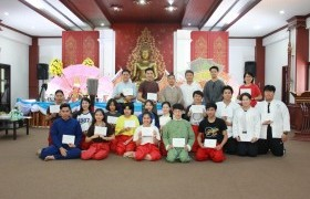 Image : The Cultural Studies Center organized the maintaining project of the art of Nok King Kra Rha, Thai Northern Dance. Aimed to pass on knowledge to the students, personnel and the others.