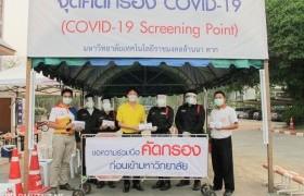 รูปภาพ : มทร.ล้านนา ตาก ห่วงใยบุคลากรและนักศึกษา ผลิตหน้ากากอนามัยผ้ามัสลิน ป้องกัน COVID-19