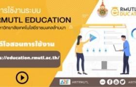 รูปภาพ : วิดีโอการใช้งาน RMUTL EDUCATION : ระบบการเรียนการสอนแบบออนไลน์ (e-Learning) ของมหาวิทยาลัยเทคโนโลยีราชมงคลล้านนา