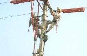 รูปภาพ : ประกาศแจ้งการดับกระแสไฟฟ้า