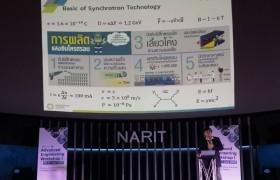 รูปภาพ : คณะวิศวกรรมศาสตร์ ร่วมการประชุมแลกเปลี่ยนด้านการพัฒนาเทคโนโลยีและวิศวกรรมชั้นสูง (ครั้งที่ 1)