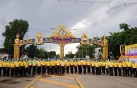 รูปภาพ : เปิดซุ้มประตูเมืองเฉลิมพระเกียรติ เนื่องในโอกาสพระราชพิธีบรมราชาภิเษกและวันเฉลิมพระชนมพรรษา พระบาทสมเด็จพระเจ้าอยู่หัว