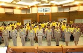รูปภาพ : มทร.ล้านนา ร่วมกับ กระทรวง อว.จัดกิจกรรมบรรยายสถาบันกษัตริย์กับประเทศไทย