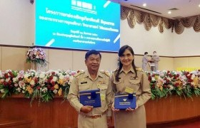 รูปภาพ : ขอแสดงความยินดีกับผู้เข้ารับรางวัลข้าราชการพลเรือนดีเด่นประจำปี 2562