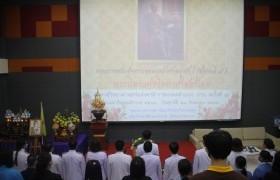 รูปภาพ : มทร.ล้านนา น่าน จัดพิธีถวายราชสดุดีเฉลิมพระเกียรติพระบิดาแห่งวิทยาศาสตร์ไทย ประจำปี 2563 ในงานสัปดาห์วิทยาศาสตร์แห่งชาติ ครั้งที่ 9