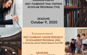 รูปภาพ : ทุนเพื่อทำการวิจัยและการสอน ประจำปี 2564จาก มูลนิธิการศึกษาไทย-อเมริกัน (ฟุลไบรท์)