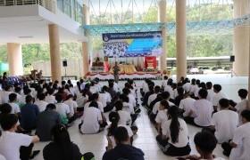 รูปภาพ : มทร.ล้านนา เชียงราย จัดโครงการอบรมจริยธรรมนักศึกษาใหม่ ประจำปีการศึกษา 2563 (รุ่นที่ 1)