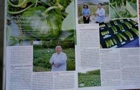 รูปภาพ : นักวิจัย สถาบันวิจัยเทคโนโลยีเกษตร ได้รับการตีพิมพ์ลงในนิตยสารเกษตรกรก้าวหน้า ปีที่ 9 ฉบับที่ 120 กันยายน 2563