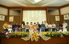 รูปภาพ : มทร.ล้านนา จัดพิธีเชิดชูเกียรติบุคลากรผู้ปฏิบัติราชการ มหาวิทยาลัยเทคโนโลยีราชมงคลล้านนา ประจำปี 2563