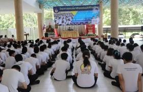 รูปภาพ : มทร.ล้านนา เชียงราย จัดโครงการอบรมจริยธรรมนักศึกษาใหม่ ประจำปีการศึกษา 2563 (รุ่นที่ 3)