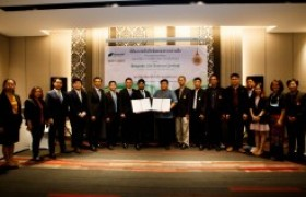 """รูปภาพ : บูทิค คอร์ปอเรชั่น"""" ลุยธุรกิจเพื่อสุขภาพ เซ็น MOU ร่วมกับ มทร.ล้านนา วิจัยและพัฒนาธุรกิจกัญชงและกัญชาแผนไทยเพื่อสุขภาพ"""