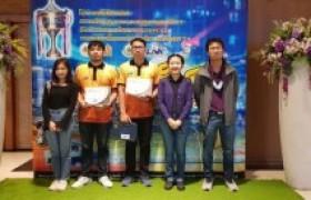 """รูปภาพ : แสดงความยินดี นักศึกษาหลักสูตรวิทยาการคอมพิวเตอร์ ผ่านรอบคัดเลือกภาคเหนือ โครงการแข่งขัน """"สุดยอดฝีมือสายสัญญาณปี 8 (Cabling Contest 2020)"""""""